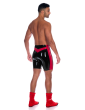 Bioprene Cycle Shorts